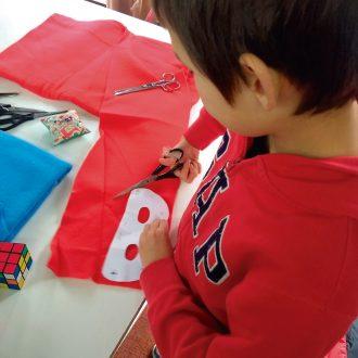 Baul de moda - Costura para peques